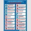 EF1193 - Siteler İçin Türkçe-İngilizce Havuz Kuralları Levhası