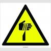 PF1086 - Dikkat! El Kesilme/YaralanmaTehlikesi İşareti