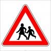 PF1247 - Okul Geçidi Trafik Levhası