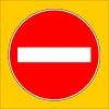 PF1191 - Girilmez Trafik İşareti/Levhası/Etiketi