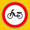PF1311 - Motorlu Bisiklet Giremez Trafik Levhası