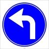 PF1404 - İleriden Sola Mecburi Yön Trafik Levhası