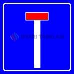 PF1456 - İleri Çıkmaz Yol Trafik Levhası