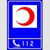 PF1460 - Alo 112 İlk Yardım Acil Çağrı Merkezi Trafik Levhası