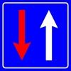 PF1478 - Önceliği Olan Yol Trafik Levhası