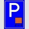 PF1522 - Tehlikeli Madde Taşıyan Araç Park Yeri Levhası