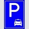 PF1523 - Ticari Taksi Park Yeri Levhası