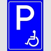 PF1534 - Engelli Araç Park Yeri Levhası
