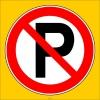 PF1570 - Park Etmek Yasaktır Levhası