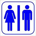 PF1718 - Kadın Erkek WC (Tuvalet) İşareti