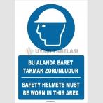 PF1789 - Türkçe İngilizce Bu alanda baret takmak zorunludur, Safety helmets must be worn in this area