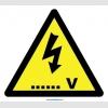YT7307 - Elektrik tehlikesi (değeri siz bildirin) volt işareti levhası/etiketi
